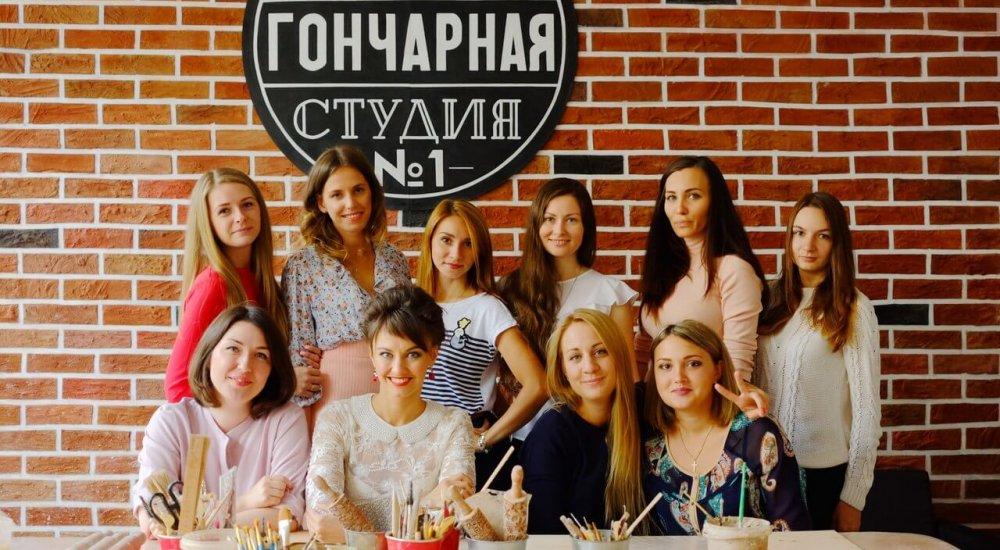 корпоратив для девушек