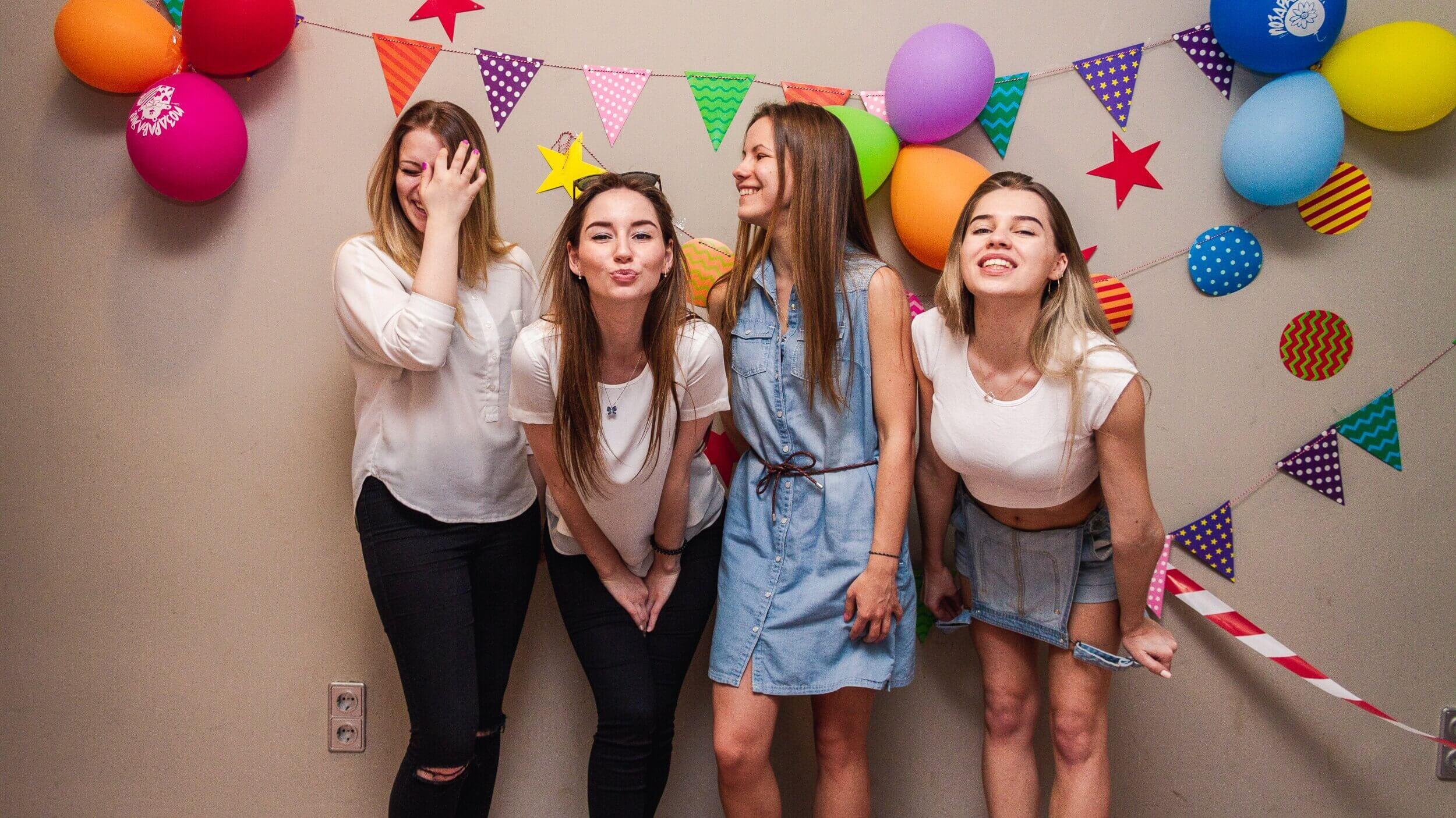 праздник для девушек